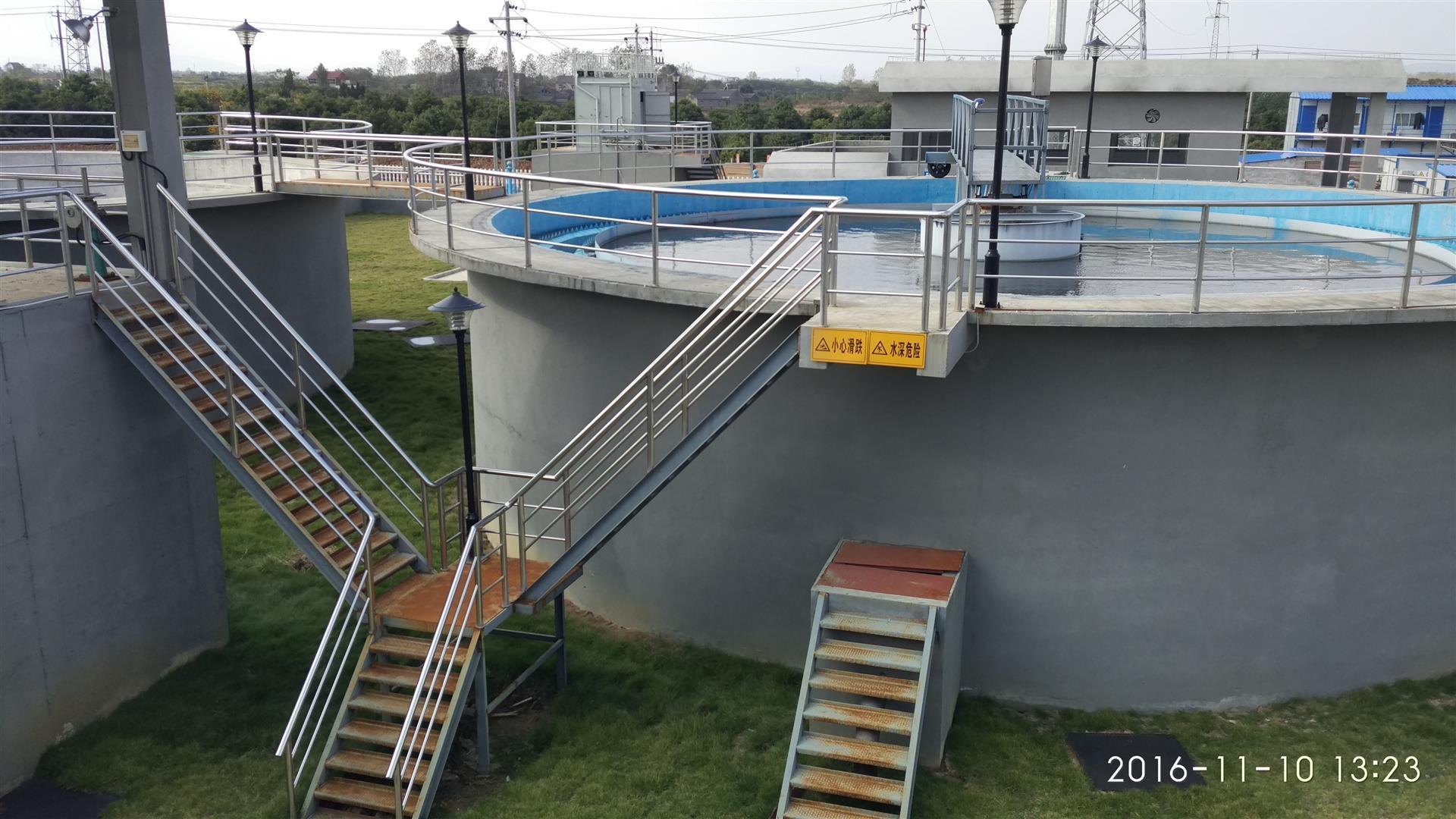 water treatment plant tank
